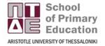 School of Primary Education Logo